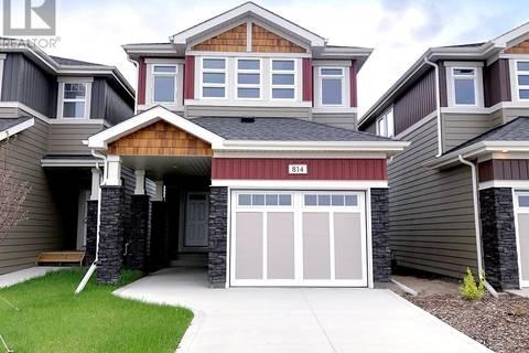 House for sale at 814 Kensington Blvd Saskatoon Saskatchewan - MLS: SK804228