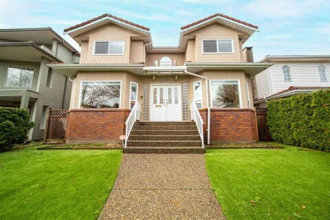 House for sale at 8147 French St Vancouver British Columbia - MLS: R2525684