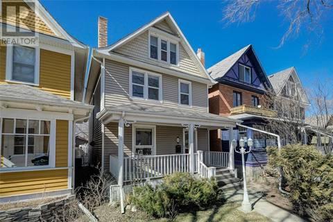 House for sale at 819 7th Ave N Saskatoon Saskatchewan - MLS: SK765940