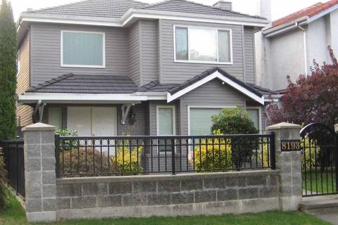 8193 French Street, Vancouver | Image 1