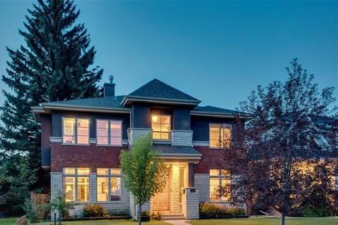 820 24 Avenue Northwest, Calgary | Image 2