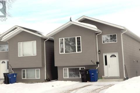 Townhouse for sale at 820 K Ave N Saskatoon Saskatchewan - MLS: SK798912