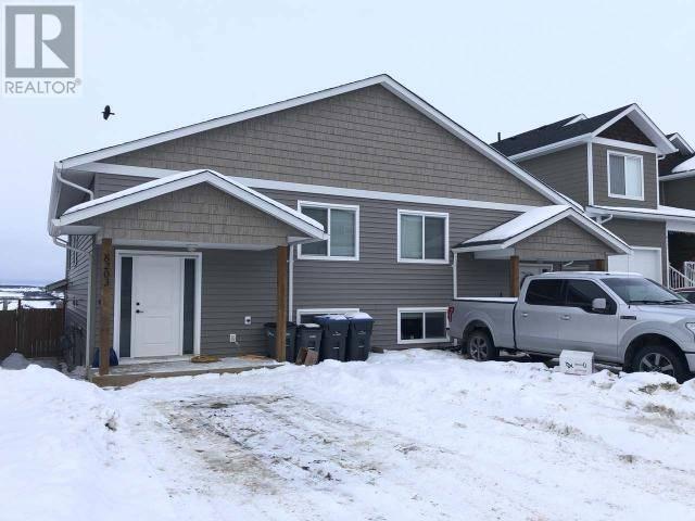 8201 18 Street, Dawson Creek | Image 1