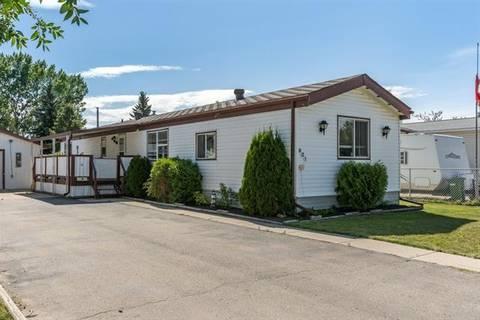 House for sale at 821 Briarwood Rd Strathmore Alberta - MLS: C4264229