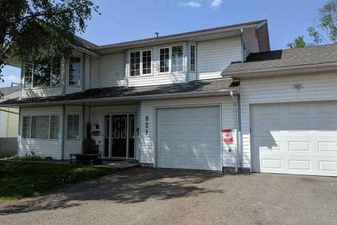 House for sale at 821 Burden St Prince George British Columbia - MLS: R2372930