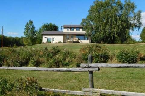 House for sale at 8218 Township Road 590  Mayerthorpe Alberta - MLS: A1032388