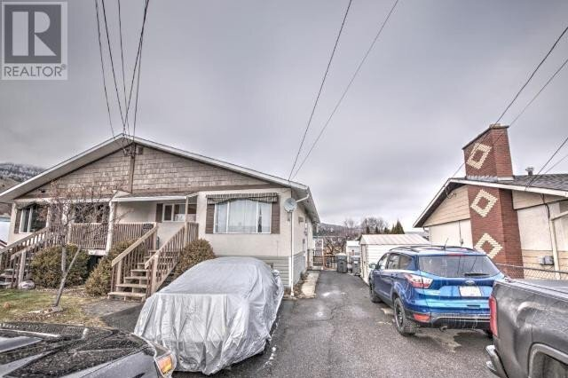 Townhouse for sale at 822 Georgeann Rd Kamloops British Columbia - MLS: 160046