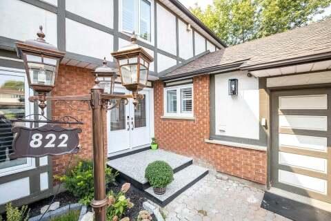 House for sale at 822 Ritson Rd Oshawa Ontario - MLS: E4914261