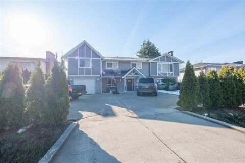 House for sale at 8220 Spires Rd Richmond British Columbia - MLS: R2414989