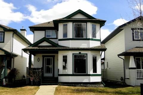 House for sale at 823 Graydon Ct Nw Edmonton Alberta - MLS: E4155829