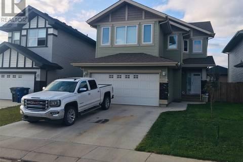 House for sale at 823 Labine Cres Saskatoon Saskatchewan - MLS: SK771260