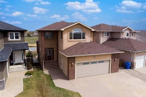 8243 Fairways West Drive, Regina | Image 1