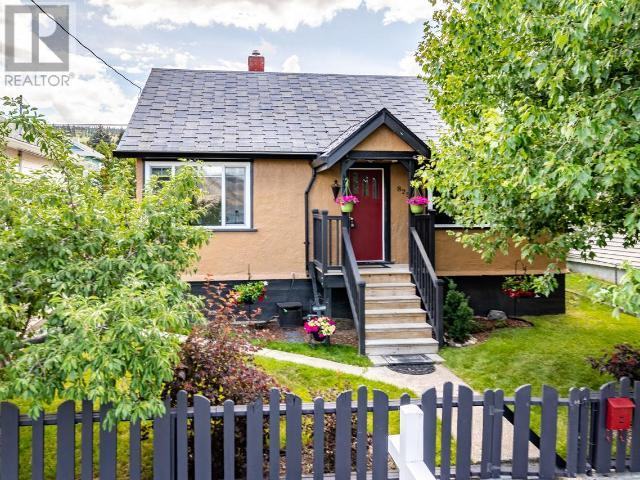 Removed: 825 Pine Street, Kamloops, BC - Removed on 2020-03-05 04:48:10