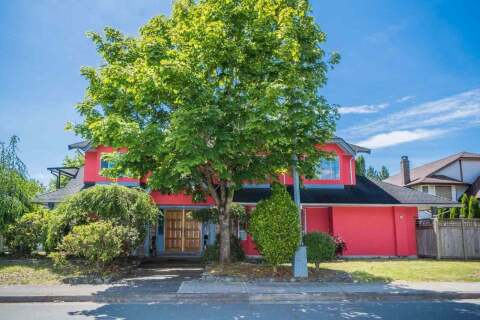 House for sale at 8271 Aspin Dr Richmond British Columbia - MLS: R2487779