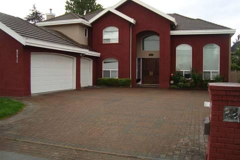 House for sale at 8271 Pigott Rd Richmond British Columbia - MLS: R2370764