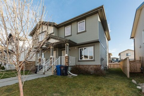 Townhouse for sale at 828 Silkstone  Cs W Lethbridge Alberta - MLS: A1046362