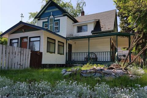 House for sale at 828 Central Ave Grand Forks British Columbia - MLS: 2437991