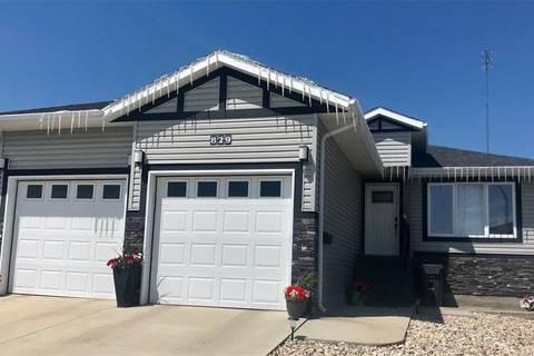 House for sale at 829 Lochwood Pl Swift Current Saskatchewan - MLS: SK781771