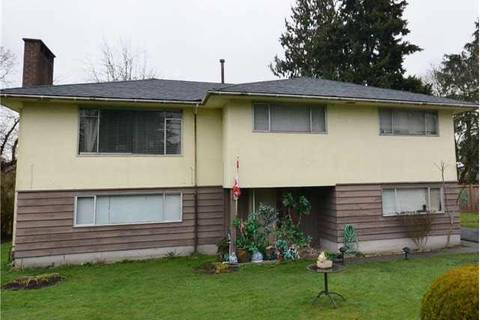 House for sale at 8291 Leslie Rd Richmond British Columbia - MLS: R2396532