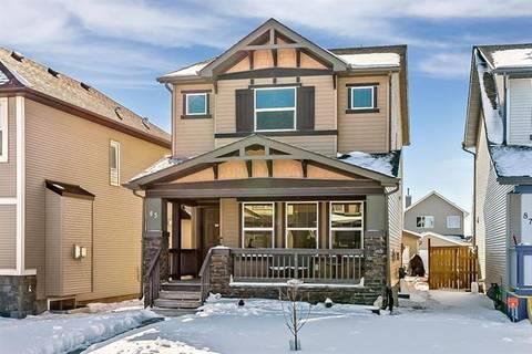 House for sale at 83 Silverado Plains Circ Southwest Calgary Alberta - MLS: C4229539