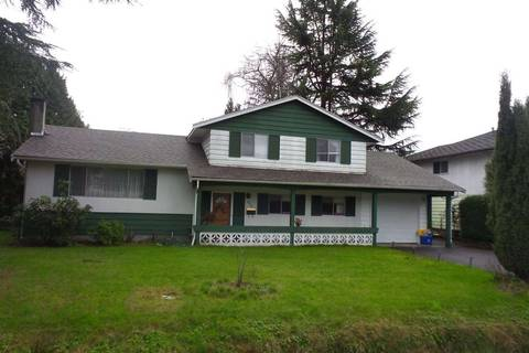 House for sale at 8300 Spires Rd Richmond British Columbia - MLS: R2356945