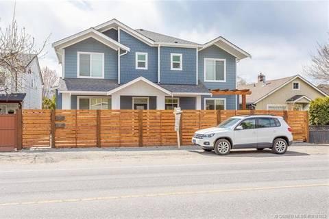 837 Cadder Avenue, Kelowna | Image 1