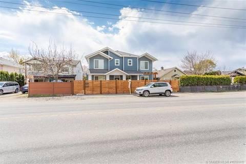 837 Cadder Avenue, Kelowna | Image 2