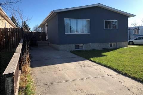 House for sale at 84 Dalhousie Ct W Lethbridge Alberta - MLS: LD0164153