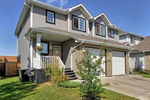 Townhouse for sale at 84 Douglas Ln Leduc Alberta - MLS: E4139725