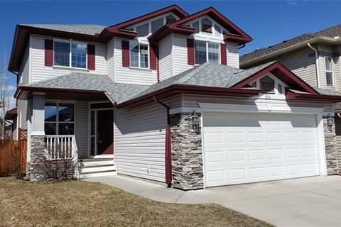 House for sale at 84 Everoak Circ Southwest Calgary Alberta - MLS: C4292255