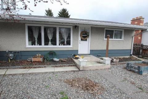 House for sale at 841 Caroline St Kamloops British Columbia - MLS: 150696