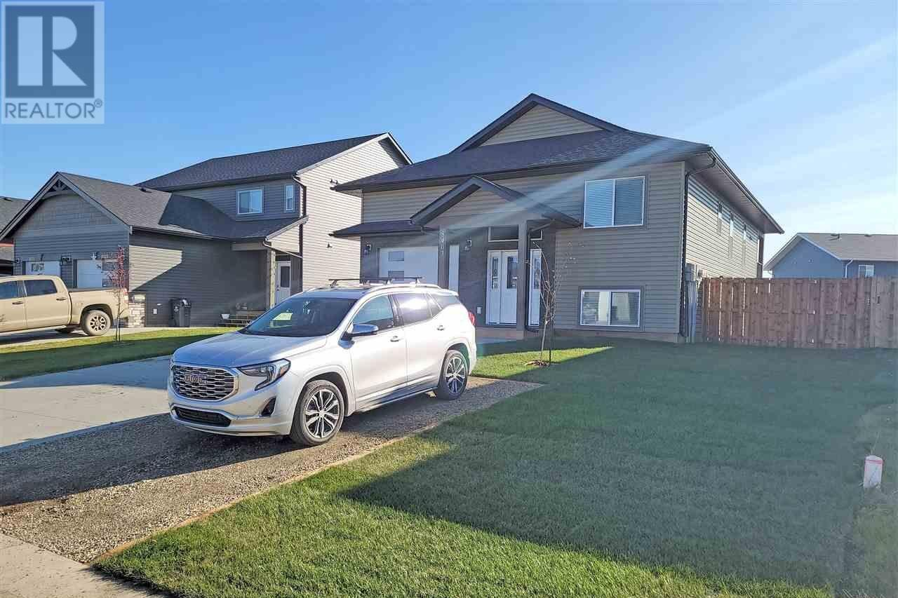 House for sale at 8415 81 St Fort St. John British Columbia - MLS: R2519781