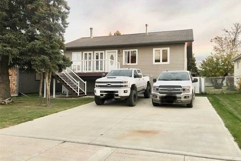 House for sale at 8415 98 Ave Out Of Area British Columbia - MLS: X4709372