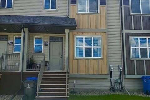 Townhouse for sale at 843 Greywolf Run Lethbridge Alberta - MLS: A1004313
