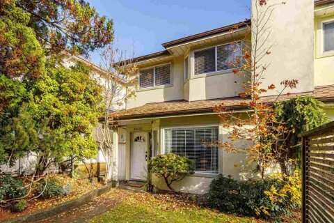 Townhouse for sale at 8430 French St Vancouver British Columbia - MLS: R2518199