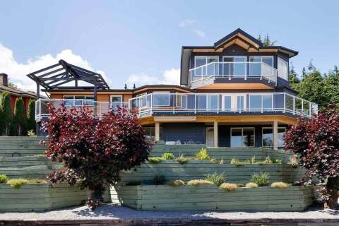 House for sale at 845 Keith Rd E North Vancouver British Columbia - MLS: R2461617