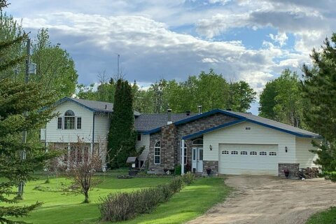 House for sale at 845042 Range Road 252  Rural Northern Lights, County Of Alberta - MLS: A1003965