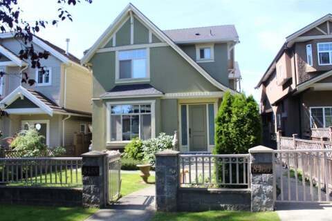 Townhouse for sale at 8455 Fremlin St Vancouver British Columbia - MLS: R2491859