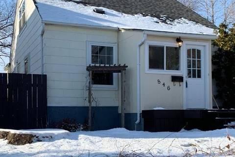 House for sale at 846 Monk Ave Moose Jaw Saskatchewan - MLS: SK786024