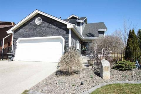 House for sale at 848 Village Ln Sherwood Park Alberta - MLS: E4153416
