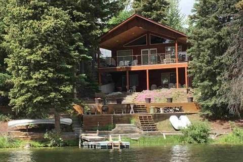 House for sale at 8504 Gerald Cres Bridge Lake British Columbia - MLS: R2355574