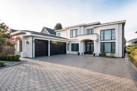 House for sale at 8551 Pigott Rd Richmond British Columbia - MLS: R2359085