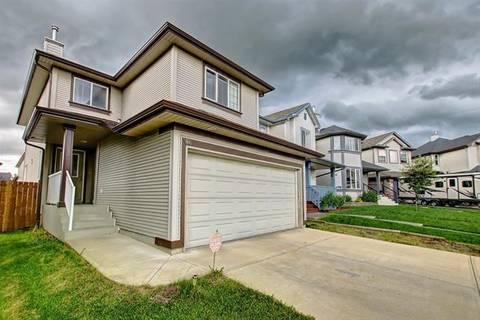 House for sale at 86 Evansford Gr Northwest Calgary Alberta - MLS: C4238403