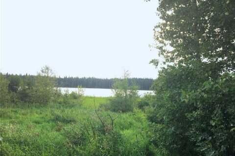 Home for sale at 86 Gilbert St Big River Saskatchewan - MLS: SK782887