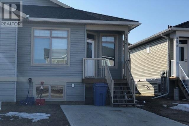 Townhouse for sale at 8626 84 St Fort St. John British Columbia - MLS: R2488734