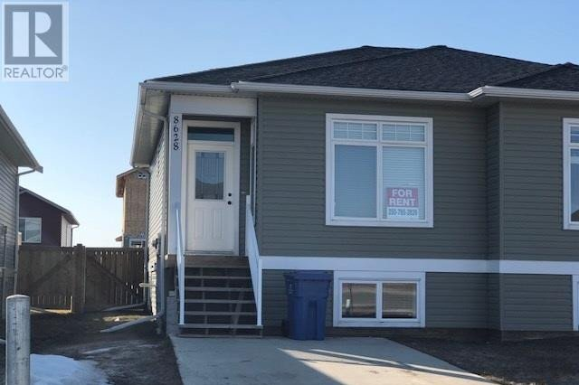 Townhouse for sale at 8628 84 St Fort St. John British Columbia - MLS: R2488746