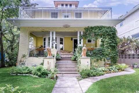 House for sale at 864 Algoma Ave Moose Jaw Saskatchewan - MLS: SK814128