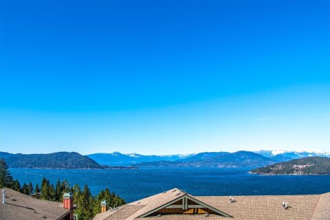 Townhouse for sale at 8676 Seascape Dr West Vancouver British Columbia - MLS: R2427797