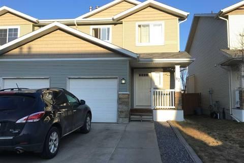 Townhouse for sale at 14208 36 St Nw Unit 87 Edmonton Alberta - MLS: E4152252