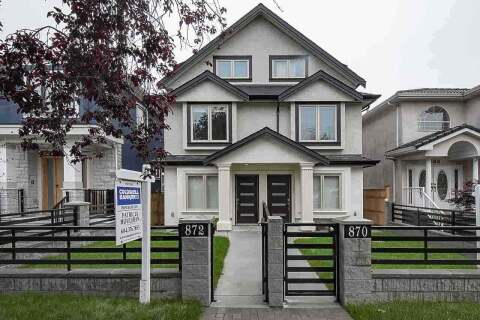 Townhouse for sale at 870 58th Ave E Vancouver British Columbia - MLS: R2471826